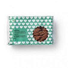 KAFFEREP Печенье имбирное натуральное